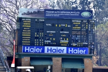 A dream scoreboard for Zimbabwe in any format of the game.